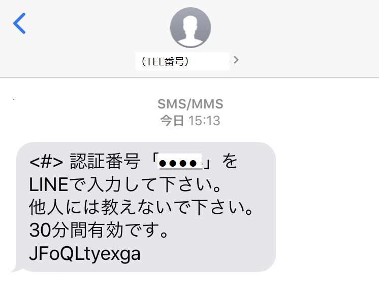 line- Two-factor authentication