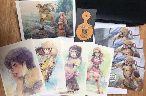 f:id:zaihamizunogotoshi:20191005080022j:image
