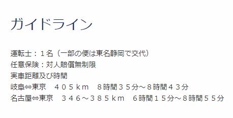 f:id:zaihamizunogotoshi:20191009060556p:plain