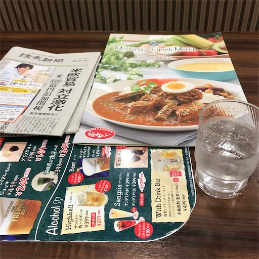 f:id:zaihamizunogotoshi:20191014091455j:image