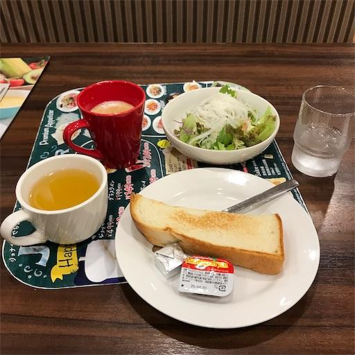 f:id:zaihamizunogotoshi:20191014091459j:image