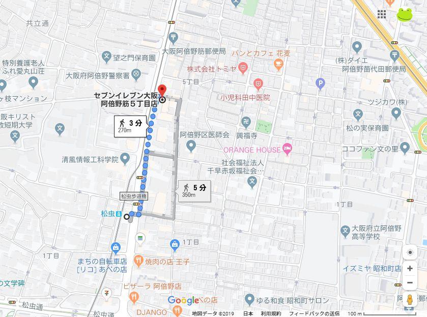 f:id:zaihamizunogotoshi:20191022042534j:plain