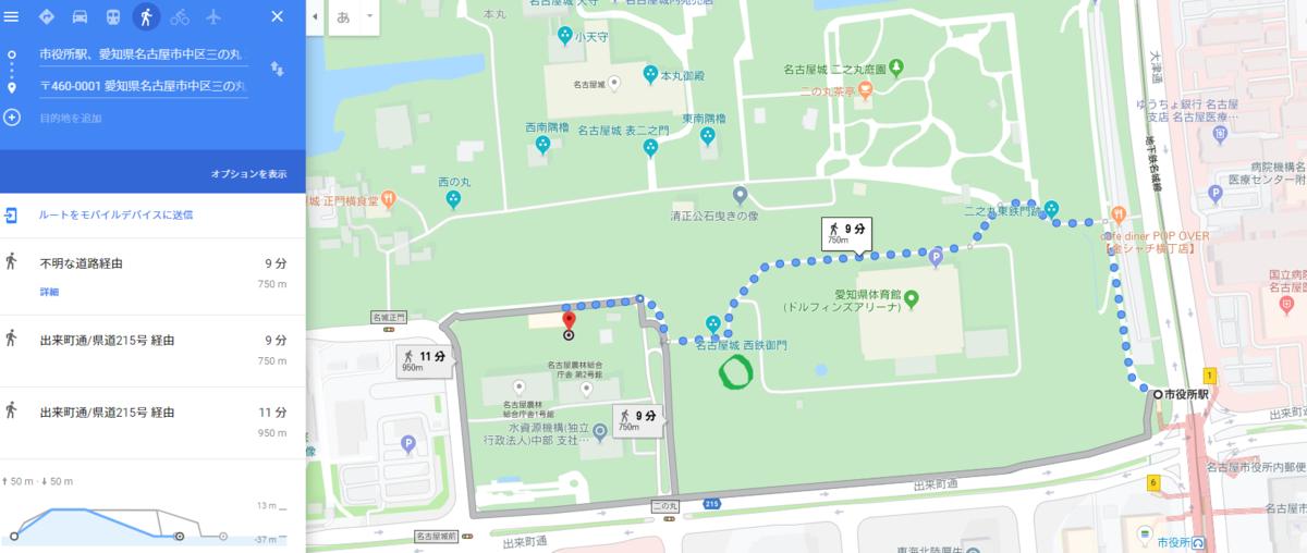 f:id:zaihamizunogotoshi:20191119131805p:plain