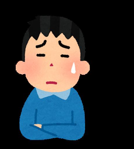 f:id:zaihamizunogotoshi:20200228163429p:image