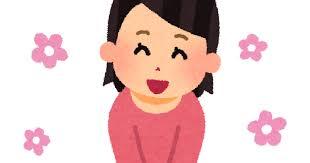 f:id:zaihamizunogotoshi:20200315211244p:plain