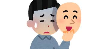 f:id:zaihamizunogotoshi:20200403204925p:plain