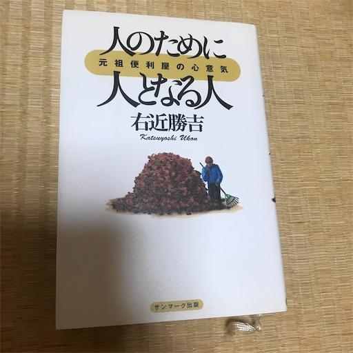 f:id:zaihamizunogotoshi:20200602042519j:image