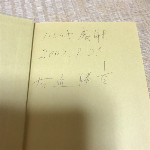f:id:zaihamizunogotoshi:20200602042522j:image