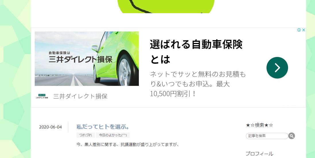 f:id:zaihamizunogotoshi:20200605141109p:plain