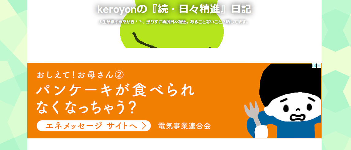 f:id:zaihamizunogotoshi:20200605150616p:plain