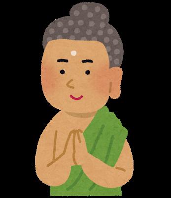 f:id:zaihamizunogotoshi:20200609125735p:plain