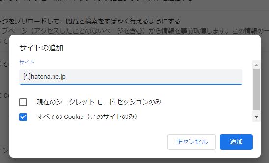 f:id:zaihamizunogotoshi:20200919000830p:plain