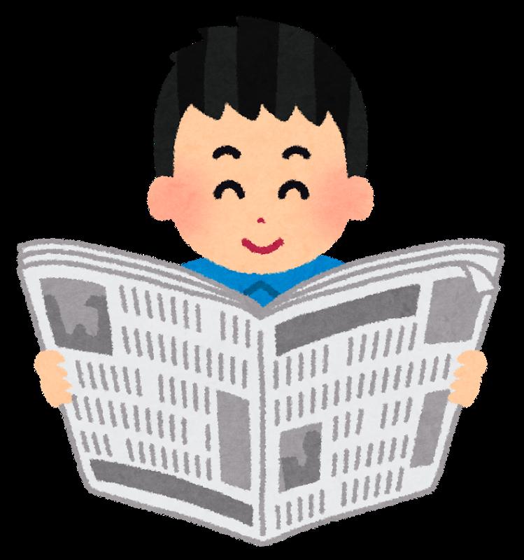 f:id:zaihamizunogotoshi:20201011120424p:plain