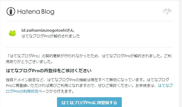 f:id:zaihamizunogotoshi:20210106175312p:plain
