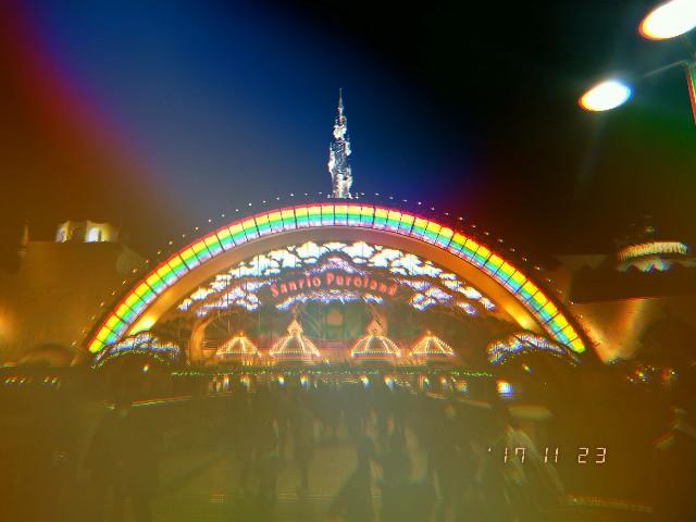 f:id:zaijian3:20171127205112j:image