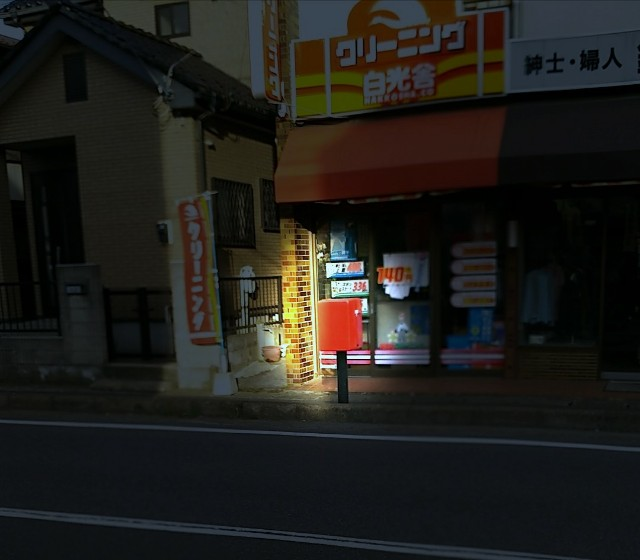 f:id:zaijian3:20180525212912j:image