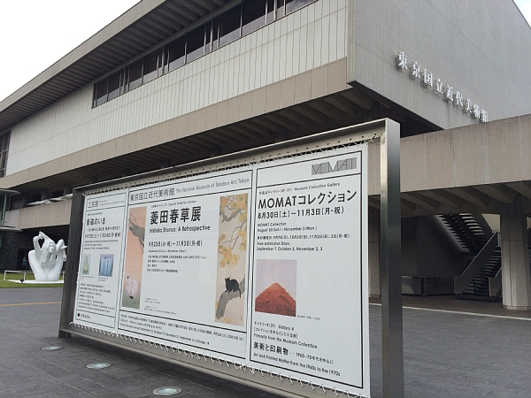 20141007202620