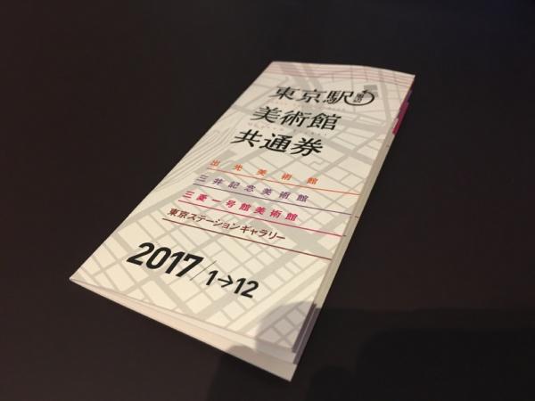f:id:zaikabou:20170225072620j:plain