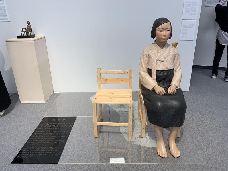 あいちトリエンナーレで「表現の不自由展・その後」を見てきたの画像