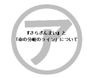 f:id:zaikakotoo:20190510001859j:plain