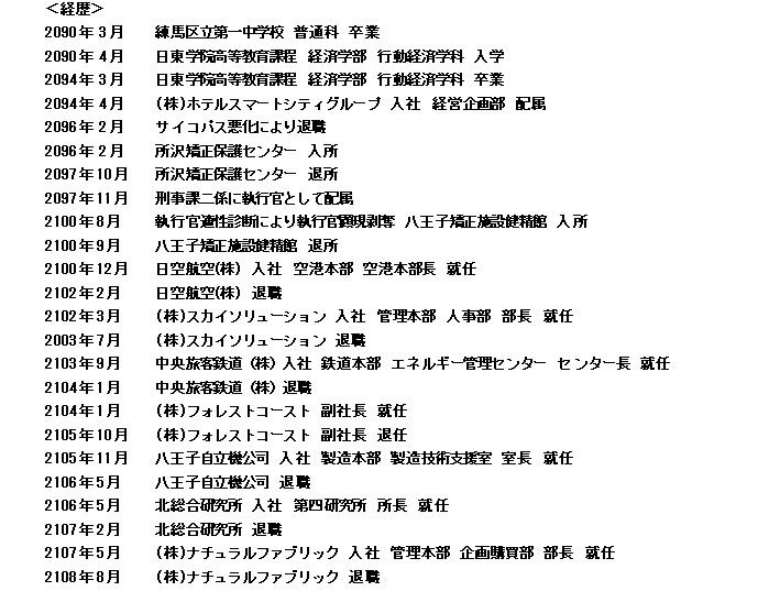 f:id:zaikakotoo:20191129000818j:plain