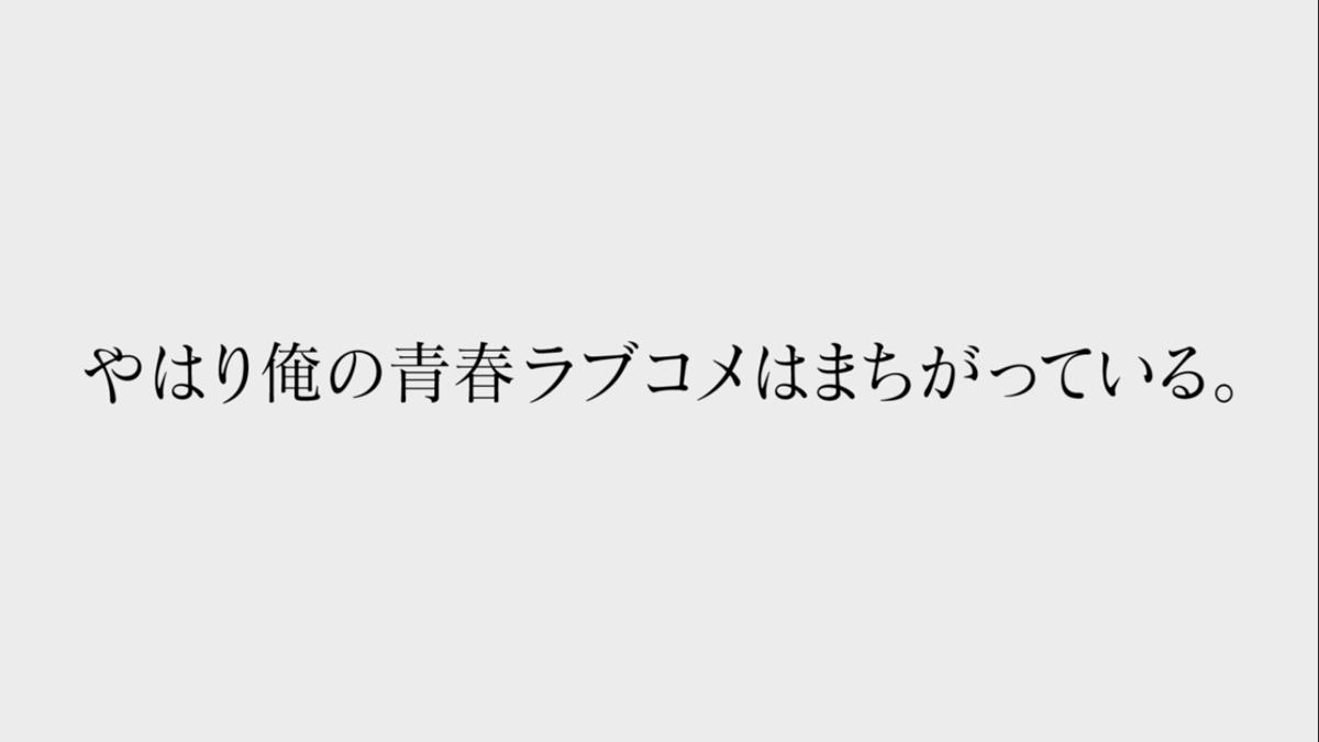 f:id:zaikakotoo:20200926212520p:plain