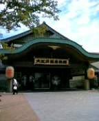 f:id:zaikichi:20050925204044j:image