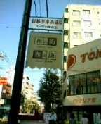f:id:zaikichi:20051104233938j:image