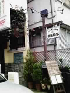 f:id:zaikichi:20070722125211j:image