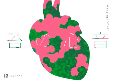 f:id:zaikichi:20090302164016j:image