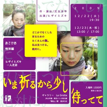 f:id:zaikichi:20091214112338j:image