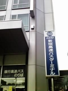 f:id:zaikichi:20100726071241j:image
