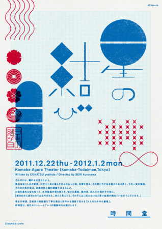 f:id:zaikichi:20111026124133j:image:w300