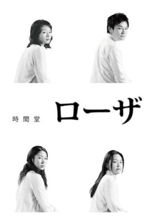 f:id:zaikichi:20120307000542j:image
