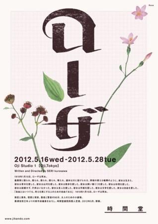 f:id:zaikichi:20120409000752j:image:w360