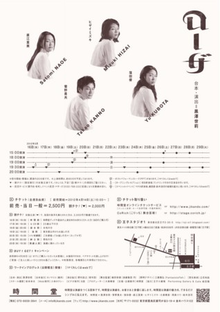 f:id:zaikichi:20120409000753j:image:w360