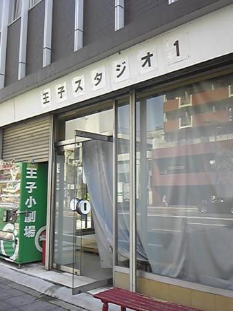 f:id:zaikichi:20120429093900j:image