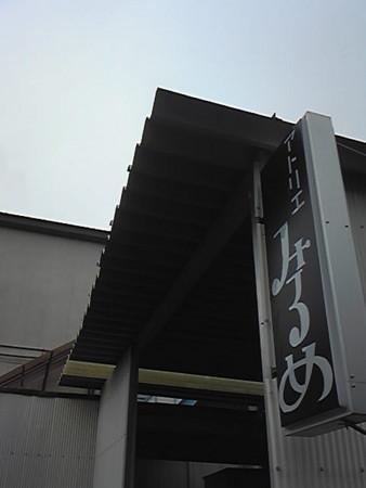 f:id:zaikichi:20120721074700j:image