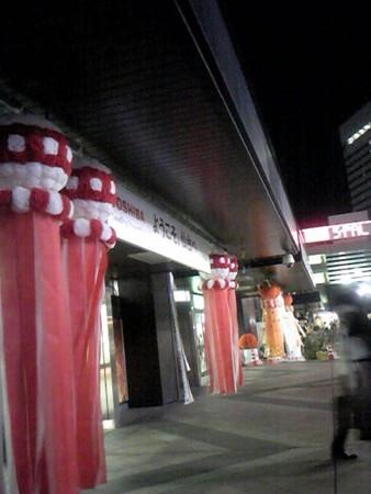 f:id:zaikichi:20120725211701j:image