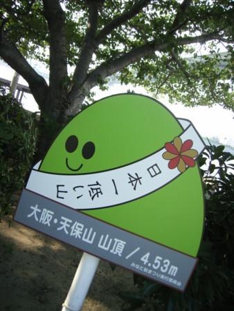 f:id:zaikichi:20120726163725j:image:w360