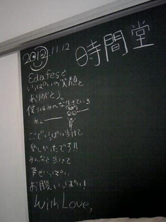 f:id:zaikichi:20121112091800j:image