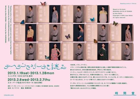 f:id:zaikichi:20121128231955j:image