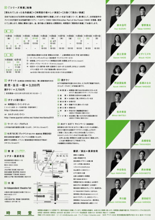 f:id:zaikichi:20130914021108j:image:w360