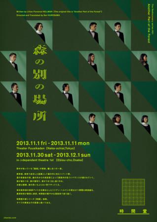 f:id:zaikichi:20130914021111j:image:w360