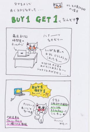 f:id:zaikichi:20131010002126j:image