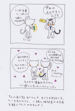 f:id:zaikichi:20131010002209j:image