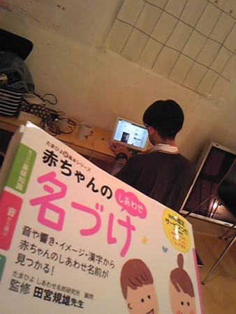 f:id:zaikichi:20140612231004j:image