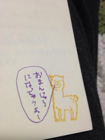 f:id:zaikichi:20141229214716j:image:h320