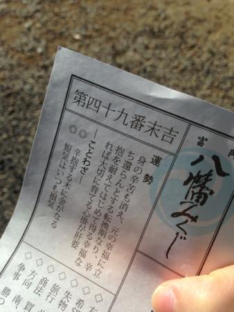 f:id:zaikichi:20150104104125j:image:h320