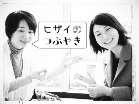 f:id:zaikichi:20150204215005j:image